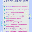 22.02.-26.02.2021.png