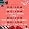 киносреда.png