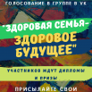 конкурс рисунков.png